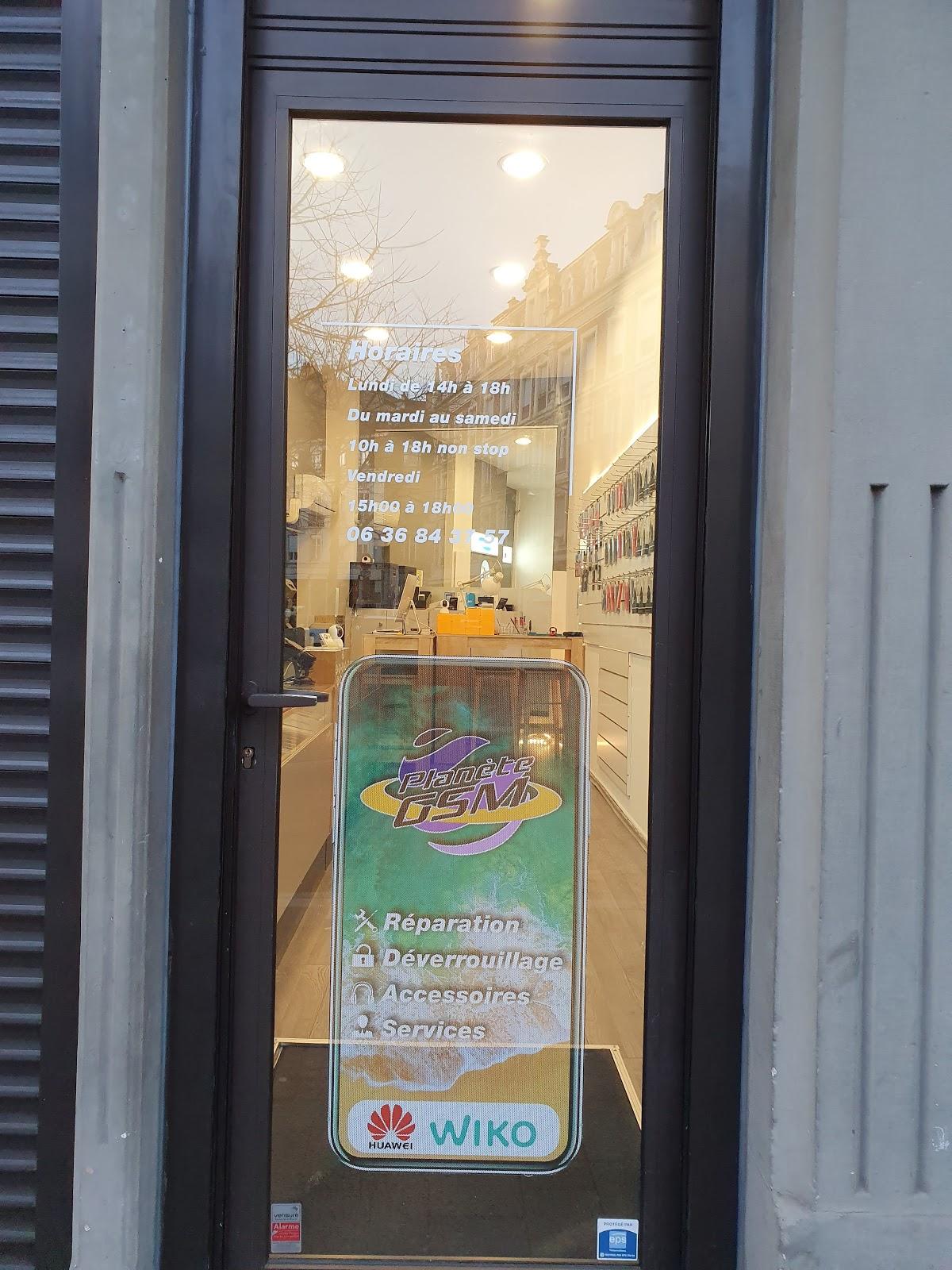 photo de la boutique de Planète GSM réparation & vente de téléphone